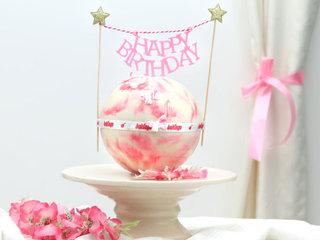 Birthday Black Forest Pinata Cake