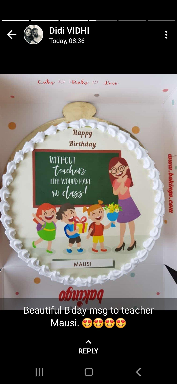 Poster Your Teacher Cake