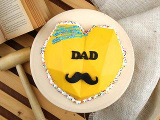 Top View of Dad Pinata Cake