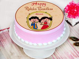 Round Shape Photo Cake For Rakshabandhan