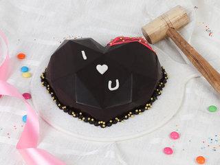 Hearty Love Pinata Cake