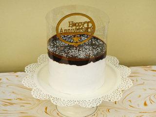 Indulging Chocolate Pull-Me-Up Anniversary Cake