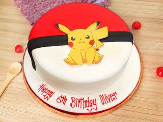 Pikachu Theme Cake