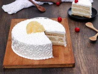 Sliced View of Vegan Pineapple Cake