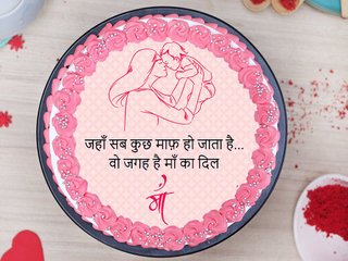 Round shaped Hindi Quote Cake