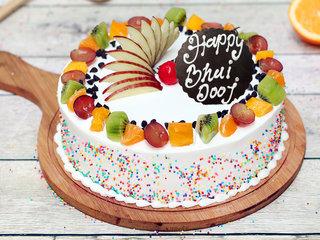 Bhai Dooj Vanilla Fruit Cake