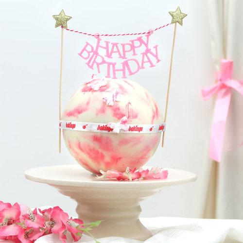 https://media.bakingo.com/sites/default/files/birthday-black-forest-pinata-cake-800gm-pina2042blac-A.jpg
