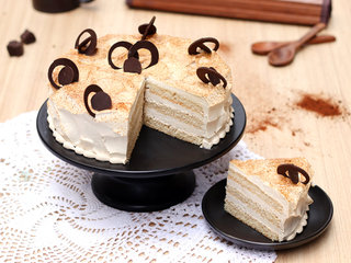Sliced View of Coffee Vegan Cake