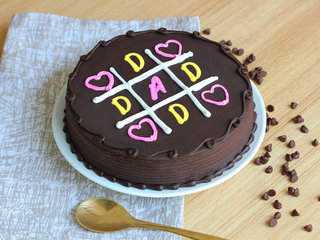 A Chocolate Cake for Dad