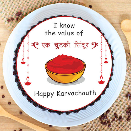 https://media.bakingo.com/sites/default/files/happy-karwa-chauth-poster-cake-phot936flav-B_1.jpg