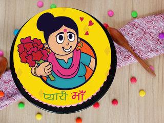 Mothers Day Pyari Maa Poster Cake