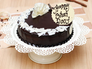 Bhai Dooj Chocolate Cake