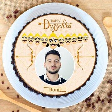 https://media.bakingo.com/sites/default/files/styles/product_image/public/dussehra-photo-cake-1-phot902flav-B.jpg?tr=h-360,w-360