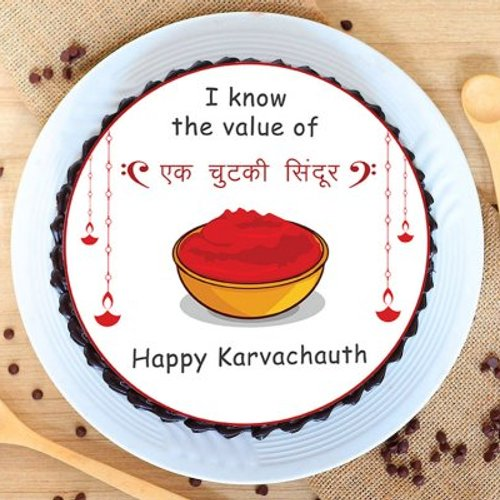 https://media.bakingo.com/sites/default/files/styles/product_image/public/happy-karwa-chauth-poster-cake-phot936flav-B_1.jpg?tr=h-500,w-500