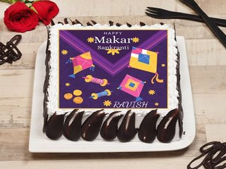 Sankranti Poster Cake