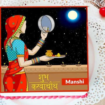 https://media.bakingo.com/sites/default/files/styles/product_image/public/shubh-karwa-chauth-poster-cake-phot937flav-A_0.jpg?tr=h-360,w-360