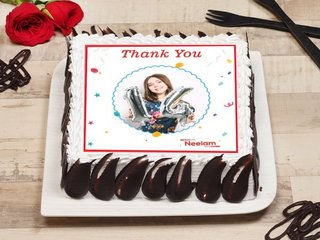 Thanks Photo Cake