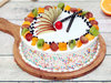 Vanilla Fruit Cake in Ghaziabad