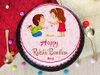 Round Shape Rakhi Photo Cake - Top View