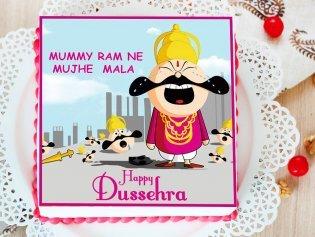 Dussehra Poster Cake