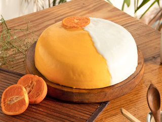 Tangerine Infused Round Glaze Cake
