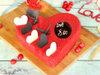 Valentines Day Red Velvet Heart Cake