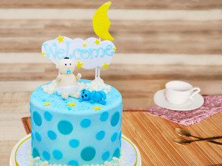 A Sweet Beginning - A Baby Shower Cake